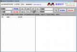 集客搜狗关键词挖掘查排名工具v1.23