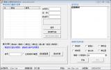 集客QQ群排名优化软件V8.9