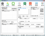 集客微信营销软件(PC版)v10.3