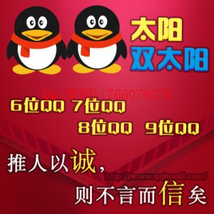 QQ28-31级6-17年以上/自带基本150-800好友